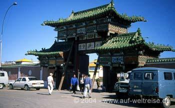 Eingang Gandan Kloster in Ulan Bator (Ulaanbaatar) - Mongolei