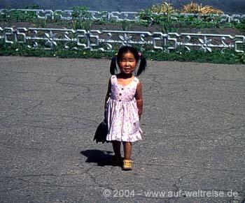 mongolisches Mädchen Mongolei