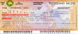 Russland - Transsibirische Eisenbahn russisches Zugticket: erste Zeile rot - Zugnummer, Kaufbahnhof, Datum, Abfahrtszeit (Moskauer Zeit), Wagonnummer, Platzkartenreservierung; zweite Zeile - Start- und Zielbahnhof; dritte Zeile rot - Platznummer bzw. Bettnummer