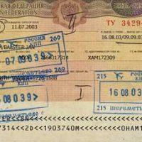 Russland Visum Visa