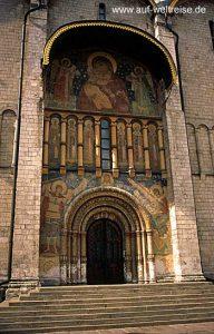 Russland, Moskau, Kreml, Portal, russisch, orthodox, Kirche, Zar, Maria-Verkündigungs-Kathedrale