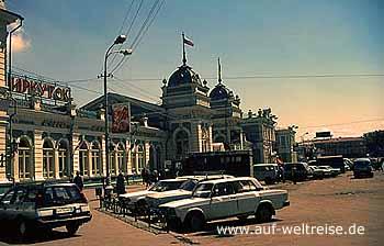 Russland, Asien, Bahnhof, Irkutzk, Irkutsk, Zug, Transsib, Transsibirische Eisenbahn, Eisenbahn, Gebäude
