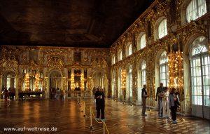Russland, Petersburg, Peter der Große, Schloss, russisches Versailles, Palast,