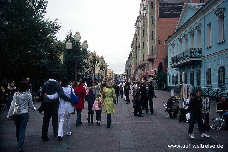 Russland, Moskau, Arbat, Einkaufsstraße, Passage, einkaufen, Sehenswürdigkeit, Bauwerke, Fußgängerzone, Europa, Fußgänger