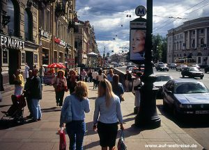 Russland, Russische Föderation, Europa, Osteuropa, Petersburg, Admiralität, Brunnen, Bauwerk, Platz, Newskij Prospekt, Bäume, Himmel, Architektur, Prachtstraße