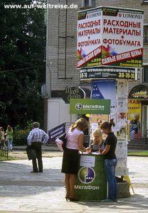 Russland, Telefonieren, Internet, SIM-Karte, Russische Föderation, Telefon, mobil, Karte, Handy, Europa, Asien, Osteuropa, WLAN