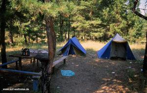 Zelt, Firstzelt, Lager, Tunnelzelt, campen, Trekking, Outdoor