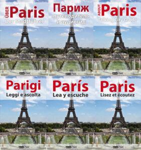 Reiseführer Paris Jourist Verlag